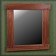 Reed Wall Mirror MAS202