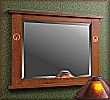 Summit Inlaid Mirror MAS259